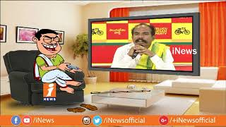 Dada Political Punches On Minister Jawahar Over His Comments On Opposition | Loguttu | iNews - INEWS
