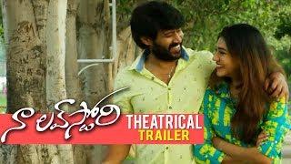 Naa Love Story Theatrical Trailer | Mahidhar | Sonakshi Singh | TFPC - TFPC