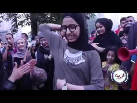 بنت بترقص شعبى جامد فشخ بعد صلاه العيد بميدان مصطفى محمود 2016