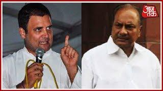 Rafale की राजनीती में Rahul Gandhi ने उतारा पूर्व रक्षा मंत्री AK Antony को | ख़बरदार - AAJTAKTV