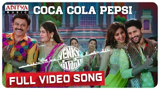 Coca Cola Pepsi Full Video Song | Venky Mama Songs | Venkatesh, NagaChaitanya | Thaman S - ADITYAMUSIC