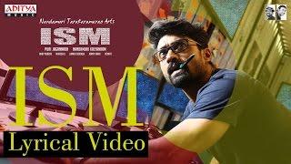 ISM  Song with lyrics I ISM Movie Songs I Kalyan Ram, Aditi Arya I Puri Jagannadh  I Anup Rubens - ADITYAMUSIC