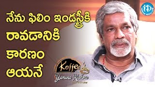 He Was The Reason For My Entry Into Film Industry - S Gopala Reddy || Koffee With Yamuna Kishore - IDREAMMOVIES