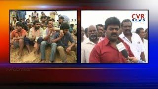 చిక్కుకున్న కూలీలు | TDP MLA Kuna Ravi Kumar Face to Face on Srikakulam Flood 53 Labourers Trapped - CVRNEWSOFFICIAL