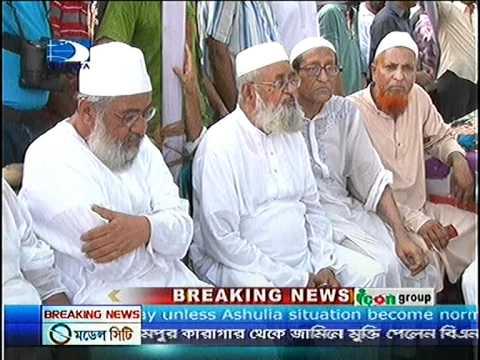 Allama Delwar Hossain Sayeedi on Allama Rafik bin Sayeddi Janaza