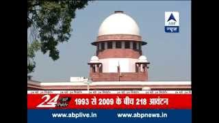 Coalgate: AG urges SC to exempt 46 blocks from cancellation - ABPNEWSTV