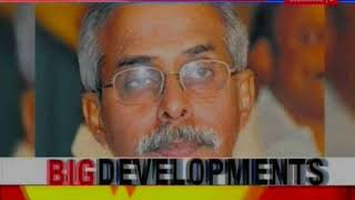 SIT Detains 7 People In Vivekananda Reddy's Death, Move After Chandrababu Naidu Declined CBI Probe - NEWSXLIVE