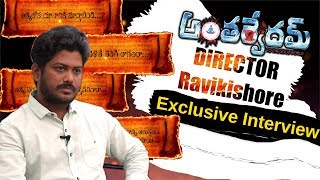 Antharvedam Telugu Movie Director Ravikishore Chandina Exclusive Full Interview | TVNXT Hotshot - MUSTHMASALA