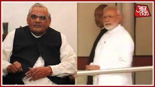 PM Modi Visits Atal Bihari Vajpayee At AIIMS For The Second Time In 24 Hours | Breaking News - AAJTAKTV