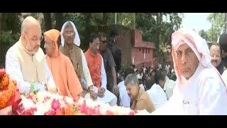Atal Bihari Vajpayee's Asthi Kalash Yatra: Amit Shah, Rajnath Singh present - ABPNEWSTV
