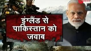 Bharat ki Baat, Sabke Saath: Modi recalls about India's surgical strikes on Pakistan - ZEENEWS