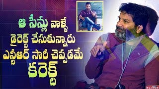 NTR's apology is correct, they directed those scenes: Trivikram | Aravindha Sametha - IGTELUGU