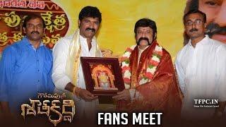 Bala Krishna Gautamiputra Satakarni Fans Meet | Balakrishna, Shriya Saran, Hema Malini | TFPC - TFPC