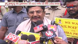 TDP MPs Stage Protest at Railway GM Meet for Rail Zone | CVR News - CVRNEWSOFFICIAL