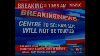 Will not touch Ram Setu for shipping canal project: Centre to Supreme Court - NEWSXLIVE