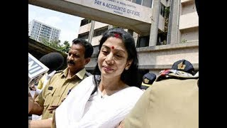 INX Media case: Indrani Mukherjee seeks to turn approver - TIMESOFINDIACHANNEL