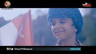 عمان المفاخر