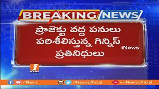 Polavaram Project To Create Guinness Book World Record In Concreat Works   AP   iNews - INEWS
