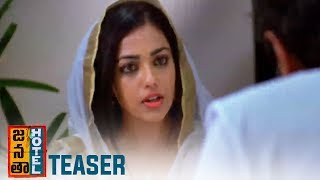 Janatha Hotel Movie Teaser | Dulquer Salmaan | TFPC - TFPC
