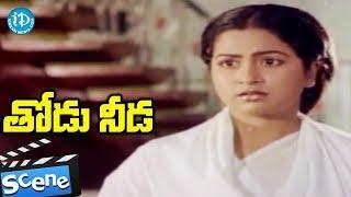 Thodu Needa Movie Scenes -  Gummadi Goes To Sharadha House || Sobhan Babu, Raadhika - IDREAMMOVIES