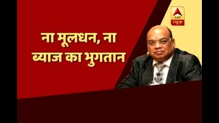 Rotomac Director Vikram Kothari's property seized and account marked NPA - ABPNEWSTV