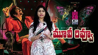 Disco Raja Movie Review | Ravi Teja | Nabha Natesh | Payal Rajput | Disco Raja Public Review - IGTELUGU