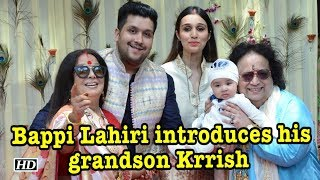 Bappi Lahiri introduces his grandson Krrish Lahiri - BOLLYWOODCOUNTRY