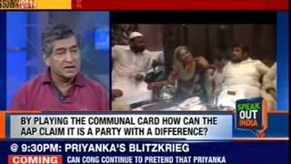 By playing the community card how can the AAP claim it is a party with a difference ? - NEWSXLIVE