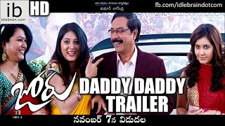 Joru Daddy Daddy trailer - idlebrain.com - IDLEBRAINLIVE