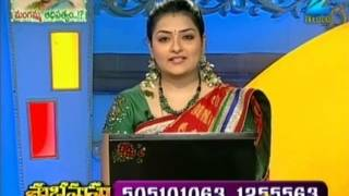 Subhamasthu Episode 304 - December 20, 2013 - ZEETVTELUGU