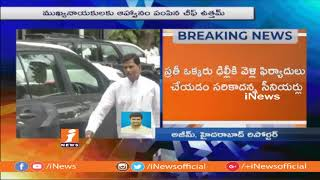 Uttam Kumar Reddy To Hold TPCC Executive Committee Meeting Today | Over Leaders Delhi Tour | iNews - INEWS