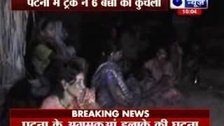 Truck runs over 5 people in Patna - ITVNEWSINDIA