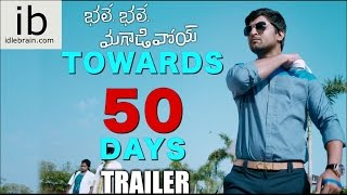 BBM running towards 50 days trailer - idlebrain.com - IDLEBRAINLIVE