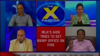 Congress orders Narayanswamy suspension for misbehaving in BBMP office: The X Factor - NEWSXLIVE