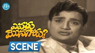 Evaru Monagadu Movie Scenes - Das Goes To Rajasree House || Kantha Rao - IDREAMMOVIES