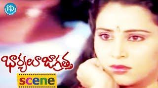 Bharyalu Jagratha Movie Scenes - Geeta Doubts Rahman || Janagaraj || Sowcar Janaki || K Balachander - IDREAMMOVIES
