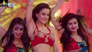 Aakatayi Movie Songs | Ammammo Ela Full Video Song | Ameesha Patel Item Song | Sri Balaji Video - SRIBALAJIMOVIES
