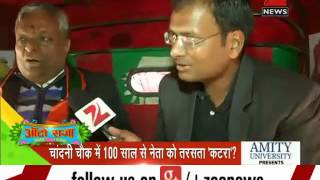 Zee Media Exclusive: Highlighting the problems faced by people of Chandni Chowk, Delhi - ZEENEWS