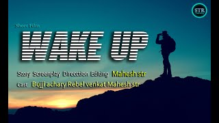 WAKE UP ( Telugu short film ) || mahesh str || #str trends || - YOUTUBE