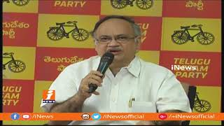 AP Planning Commission Kutumba Rao Challenge To BJP MP GVL Narasimha Rao | iNews - INEWS