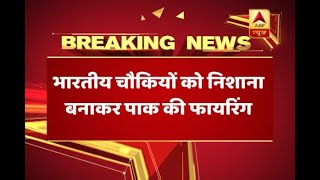 J&K: Ceasefire violation by Pakistan in BG sector along the Line of Control - ABPNEWSTV