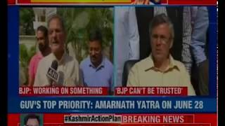 Former CM Omar Abdullah attacks BJP, tweets BJP can't be trusted not to horsetrade - NEWSXLIVE