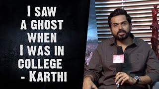 I saw a ghost when I was in college : Karthi || Kaashmora || Exclusive interview - IGTELUGU