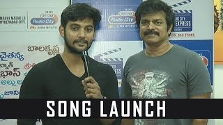Next Nuvve Song launch at Radio City | Aadi, Vaibhavi Shandilya, Rashmi Gautam | TFPC - TFPC