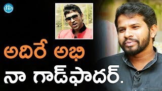 Jabardasth Adhire Abhi Is My Godfather - Hyper Aadi || Anchor Komali Tho Kaburlu - IDREAMMOVIES