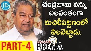 Kaikala Satyanarayana Exclusive Interview Part #4 || Dialogue With Prema || Celebration Of Life - IDREAMMOVIES