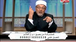 خالد الجندي: سب المسلمين