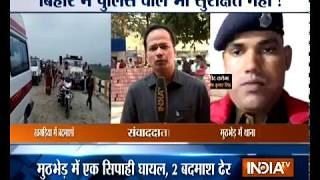Bihar: SHO Ashish Kumar shot dead in encounter with gangster - INDIATV