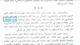 Ali BAĞCI-Katru'n-Neda Dersleri 034