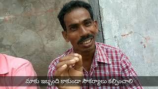 Uttaram ( The Letter ) || Telugu Short film|| About Pensioners Problems ,Telugu documentary - YOUTUBE